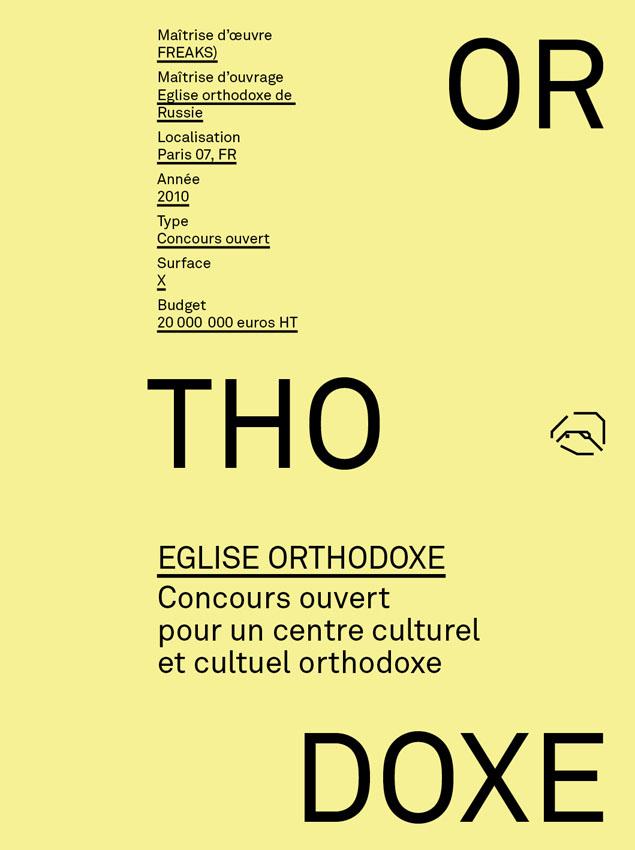 freaks-orthodox-02